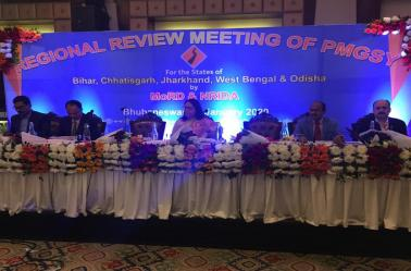 Regional Review Meeting